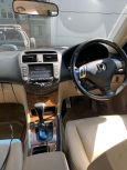 Honda Accord, 2005 год, 525 000 руб.