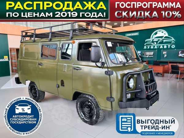 УАЗ Буханка, 2020 год, 1 025 000 руб.