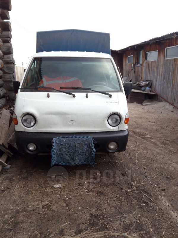 Hyundai H1, 2007 год, 350 000 руб.