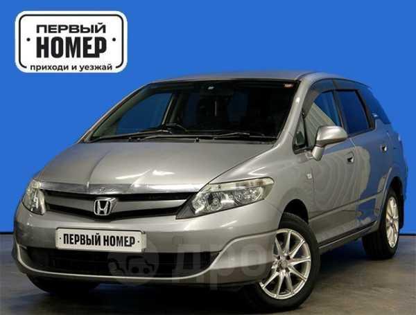 Honda Airwave, 2006 год, 369 000 руб.