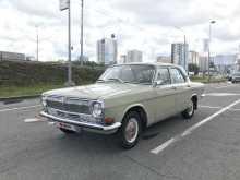 Томск 24 Волга 1975