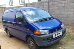 Севастополь L400 1997