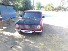Советский 2101 1979