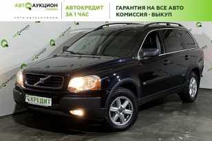 Новосибирск XC90 2005