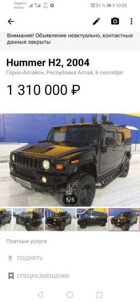 Алтайское H2 2004