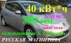 Nissan Leaf, 2013 год, 999 000 руб.
