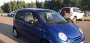 Daewoo Matiz, 2010 год, 92 000 руб.