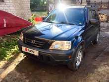 Архангельск CR-V 2000