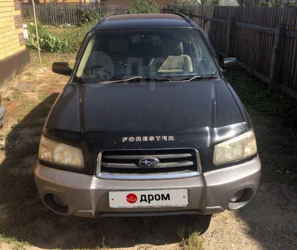 Subaru Forester, 2003 год, 340 000 руб.