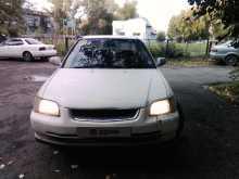 Барнаул Gemini 1995
