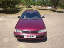 Кропоткин Carina E 1995