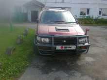 Горно-Алтайск RVR 1997