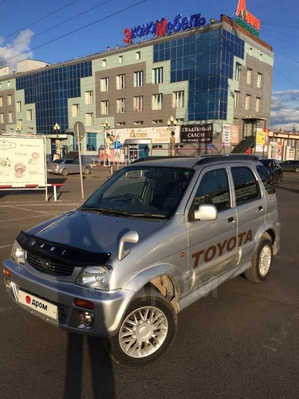 Toyota Cami, 1999 год, 265 000 руб.