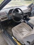 Audi 100, 1987 год, 100 000 руб.