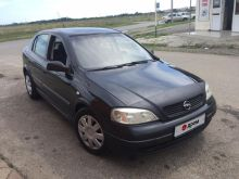 Белореченск Astra 2000