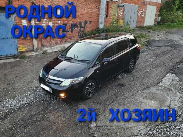 Honda Airwave, 2005 год, 399 000 руб.