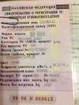 Лада 2107, 2007 год, 73 000 руб.