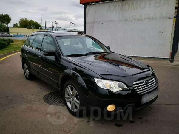 Subaru Outback, 2007 год, 699 000 руб.