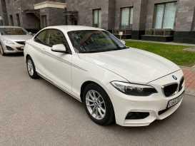 Санкт-Петербург BMW 2-Series 2014