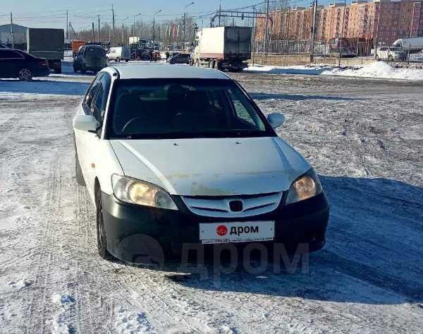 Honda Civic Ferio, 2004 год, 215 000 руб.