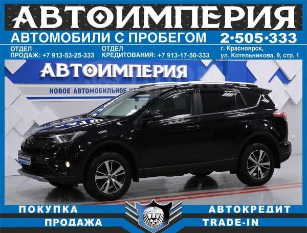 Toyota RAV4, 2017 год, 1 578 000 руб.