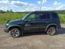 Пушкино Tracker 2001