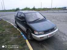 Тюмень Chariot 1992