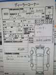 Lexus CT200h, 2015 год, 1 270 000 руб.