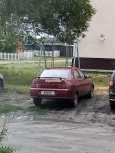 Лада 2110, 2001 год, 43 000 руб.