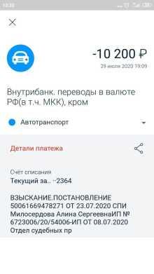 Новосибирск Inspire 2001