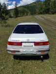 Toyota Corona, 1997 год, 220 000 руб.