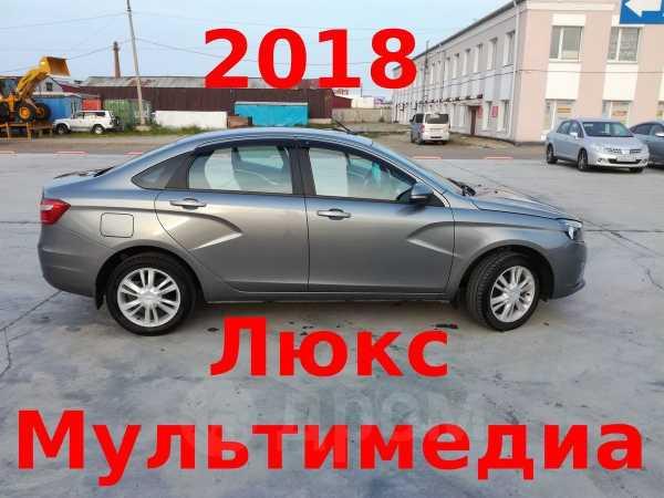 Лада Веста, 2018 год, 570 000 руб.