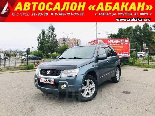 Suzuki Grand Vitara, 2007 год, 599 000 руб.