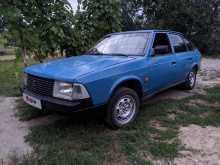 Новокубанск 2141 1993
