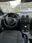 Nissan Qashqai, 2007 год, 463 000 руб.