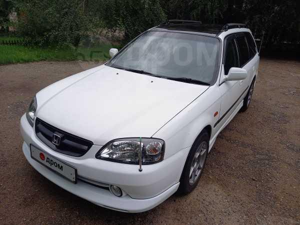 Honda Orthia, 1997 год, 280 000 руб.