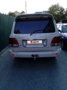 Ишим LX470 2005