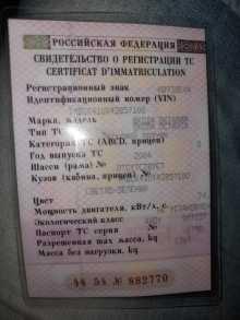 Кострома Octavia 2004