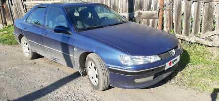 Горно-Алтайск 406 2001