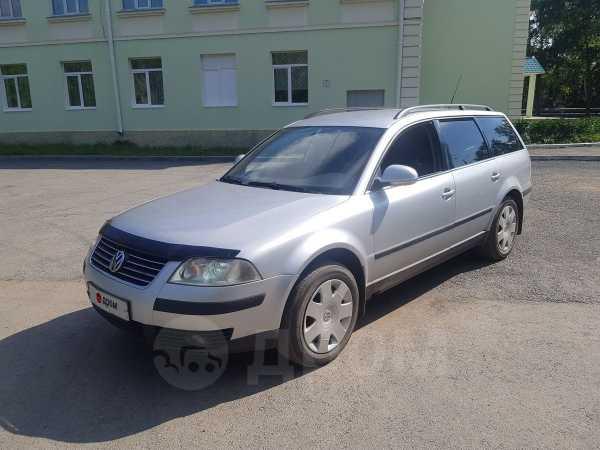 Volkswagen Passat, 2004 год, 195 000 руб.