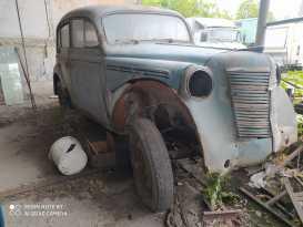 Искитим 401 1951