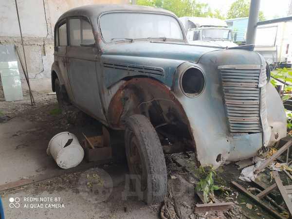 Москвич 401, 1951 год, 29 000 руб.