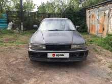 Копейск Vigor 1990