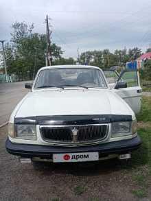 Коркино 3110 Волга 1997