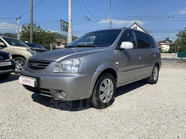 Kia Carens, 2004 год, 247 000 руб.
