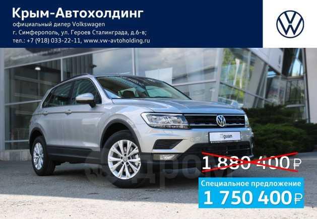 Volkswagen Tiguan, 2020 год, 1 880 400 руб.