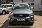 Hyundai Creta 202003 - Внешние размеры