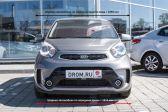 Kia Picanto 2015 - Внешние размеры