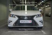 Lexus ES250 2015 - Внешние размеры
