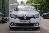 Renault Logan 201403 - Внешние размеры